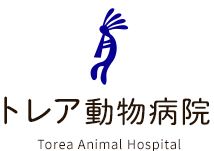 トレア動物病院 Torea Animal Hospital