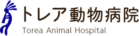 トレア動物病院 Torea Animal Hospital
